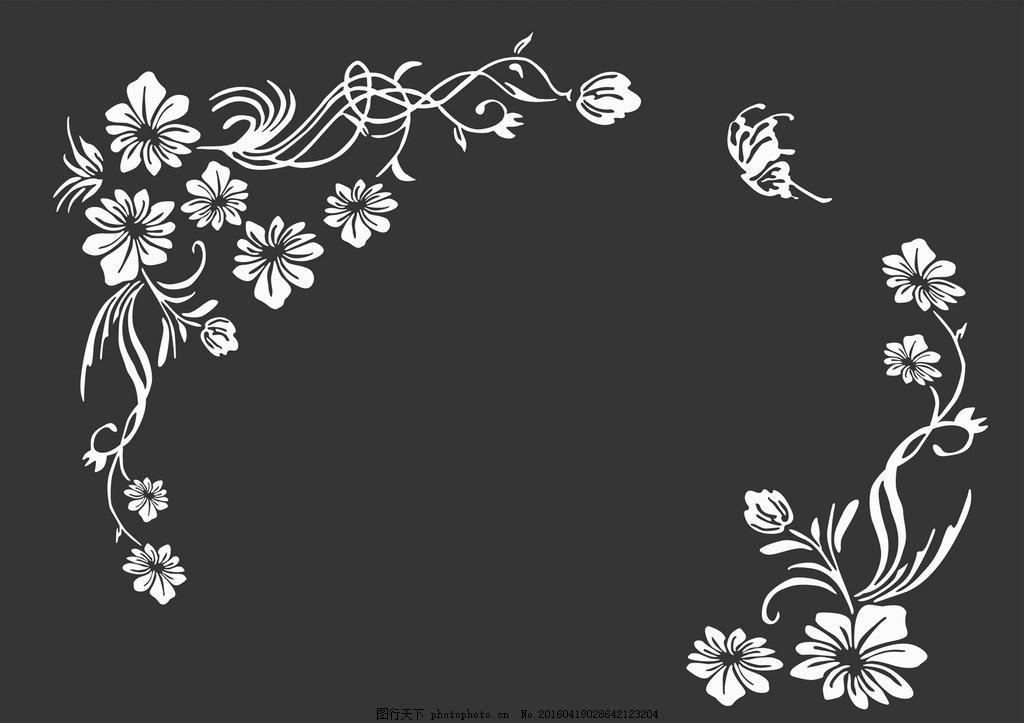 硅藻泥角花 花边 雕刻花 花纹 广告设计