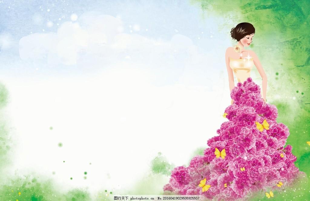 鲜花美女,手绘背景 蝴蝶 鲜花裙子 手绘美女 时