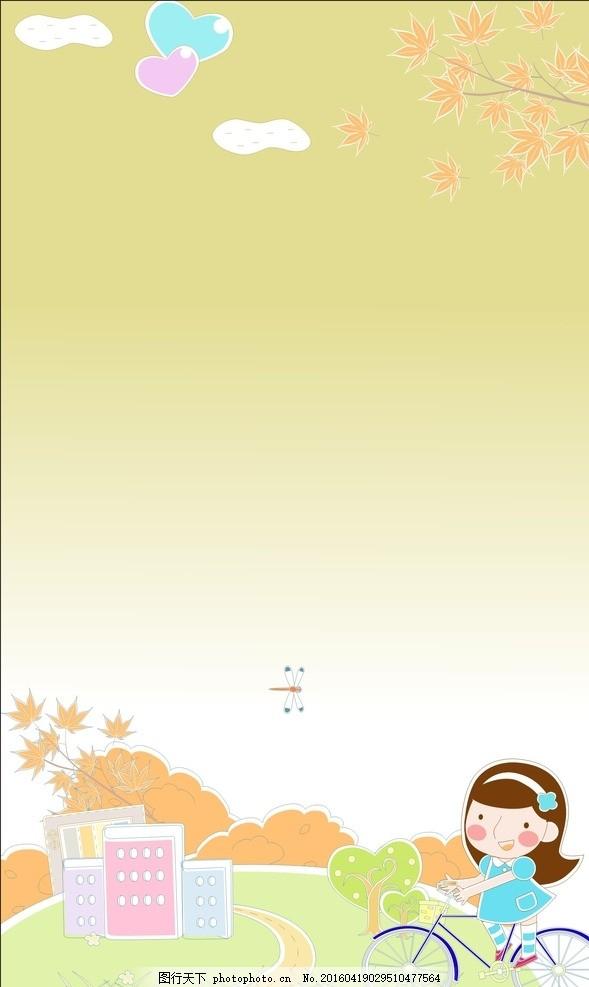儿童海报 韩国插画背景 淡雅 绿色 清新 卡通画 梦幻 春天风景插画
