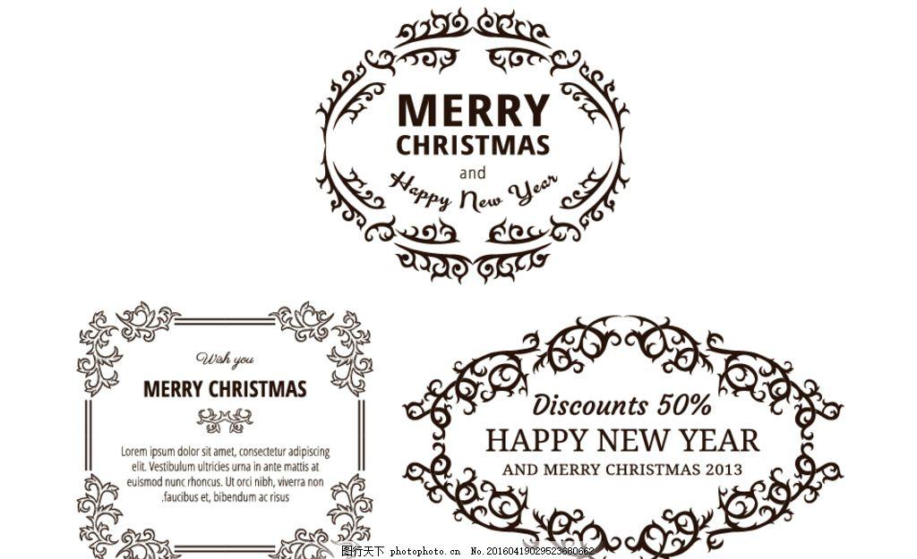设计图库 广告设计 设计案例  欧式花藤 边框 唯美 线条 婚礼花纹素材