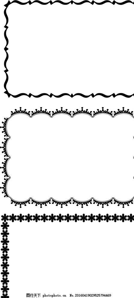 ppt 背景 背景图片 边框 模板 设计 相框 446_987 竖版 竖屏