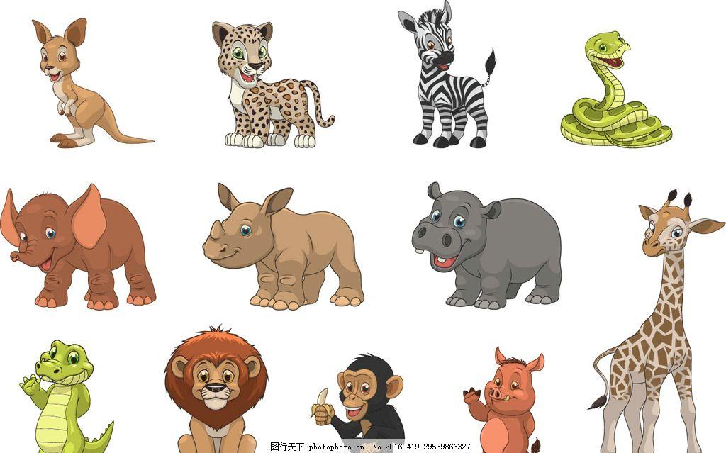 卡通动物 卡通宠物 卡通狗 小动物 小猫 袋鼠 金钱豹 蛇 大象
