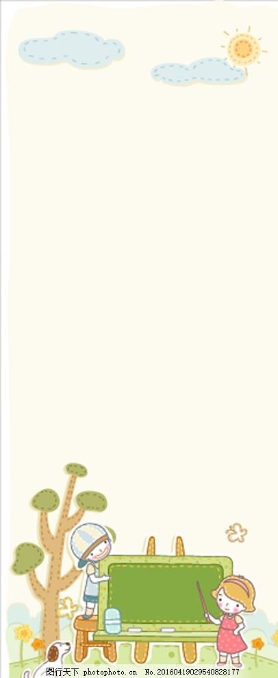 韩国唯美展架 韩国插画背景 淡雅 绿色 清新 梦幻 春天风景插画