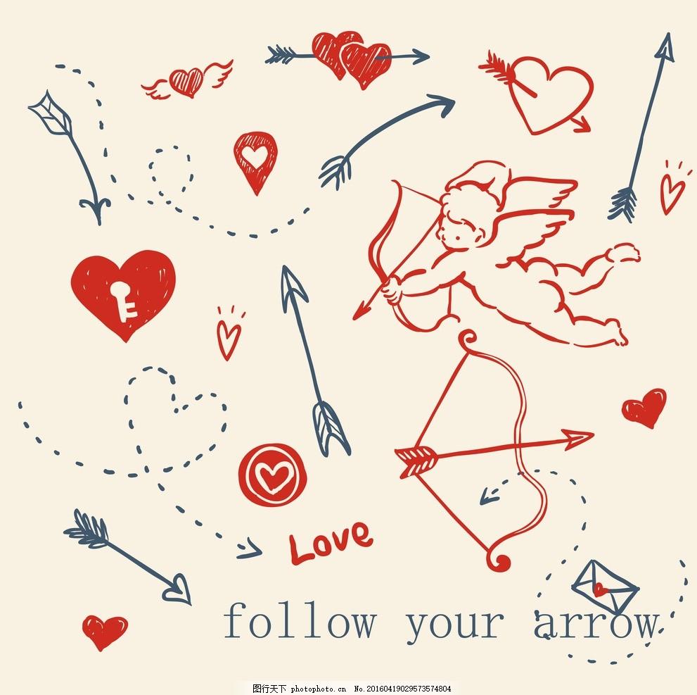 彩绘丘比特 彩然 手绘 丘比特 箭头 矢量 爱情 设计 广告设计 广告