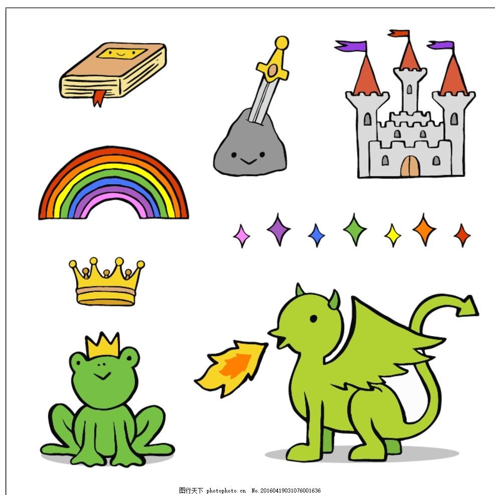 手绘童话元素 书籍 手 皇冠 手绘 彩虹 龙 城堡 创意 绘画 梦想 童话