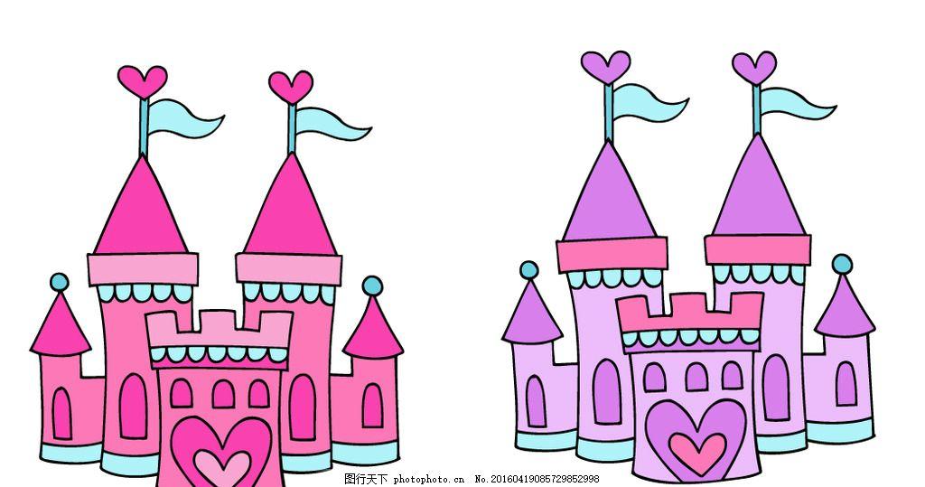 儿童素材 幼儿园素材 卡通素材 矢量素材 手绘 可爱卡通 城堡 矢量