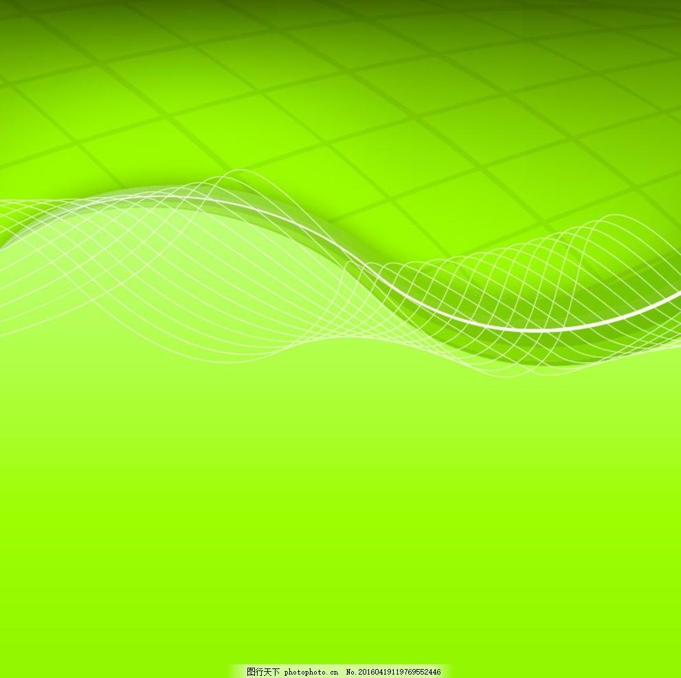 绿色线条背景 绿色背景 绿色曲线背景 绿色科技背景 绿色画册封面