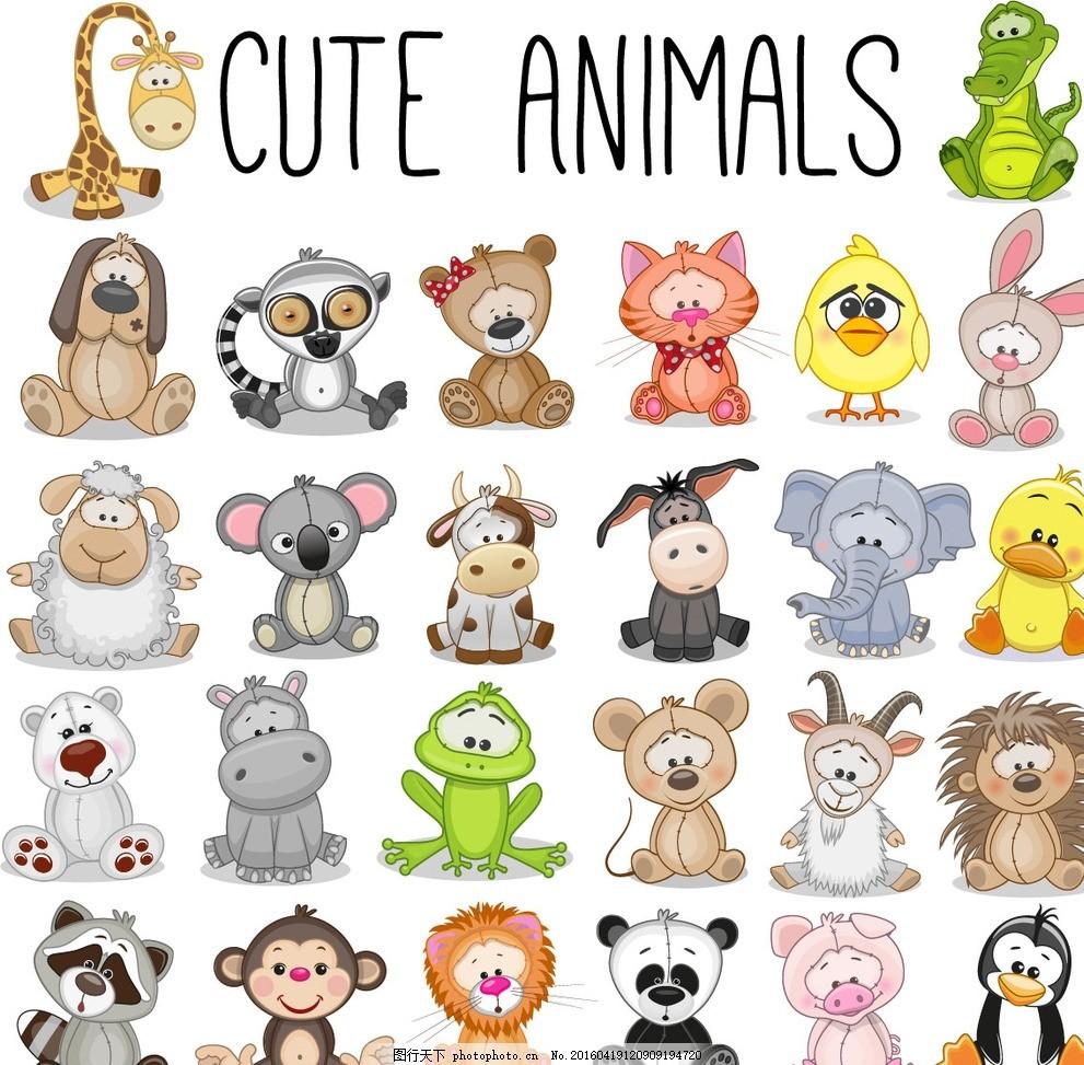 设计元素 线条形状  卡通动物 卡通宠物 卡通狗 卡通 动物 狗 小动物