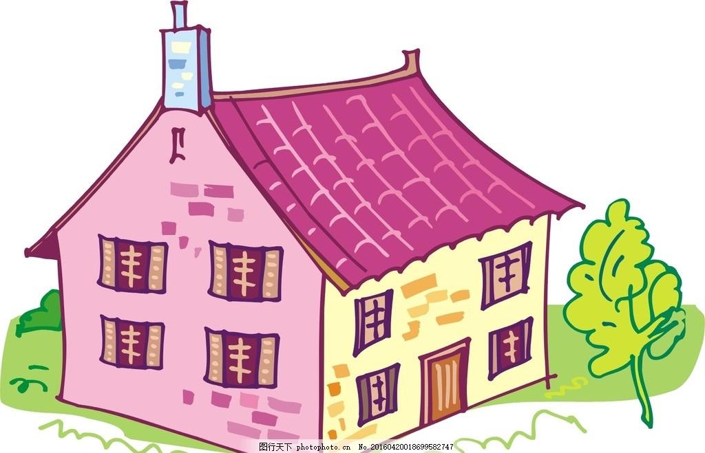 手绘 房子