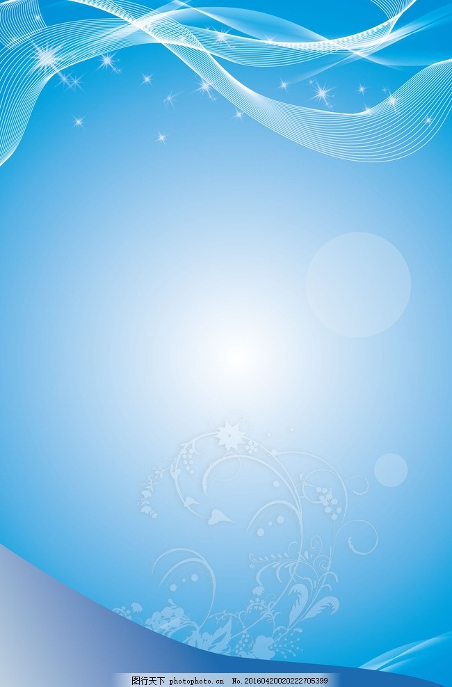 蓝色背景 混合线条背景 花底纹 海报背景 竖版背景 设计 底纹边框
