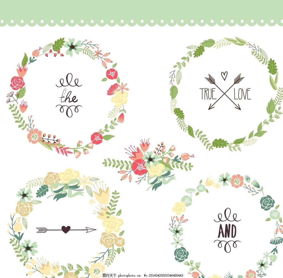 花的框架集 可爱 复古 花的形状 联合国环 完美的婚礼 请柬 生日卡片