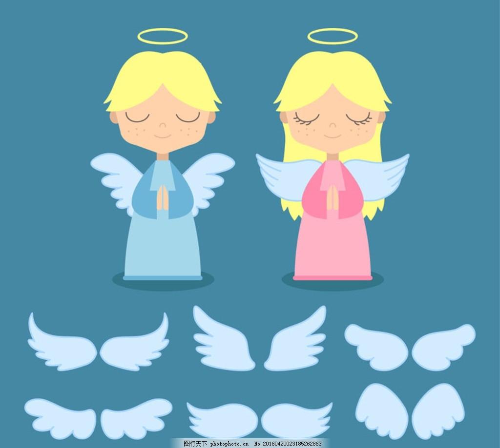 可爱天使和翅膀 男孩 女孩 神话 童话 人物 插画 背景 海报
