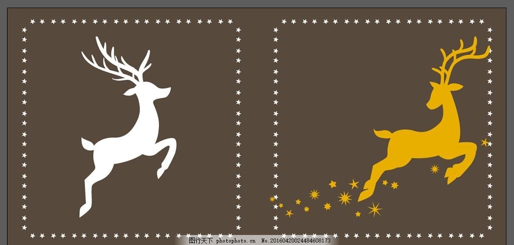白色驯鹿 梅花鹿 小鹿 白色 羚羊 创意图 设计 生物世界 野生动物 ai
