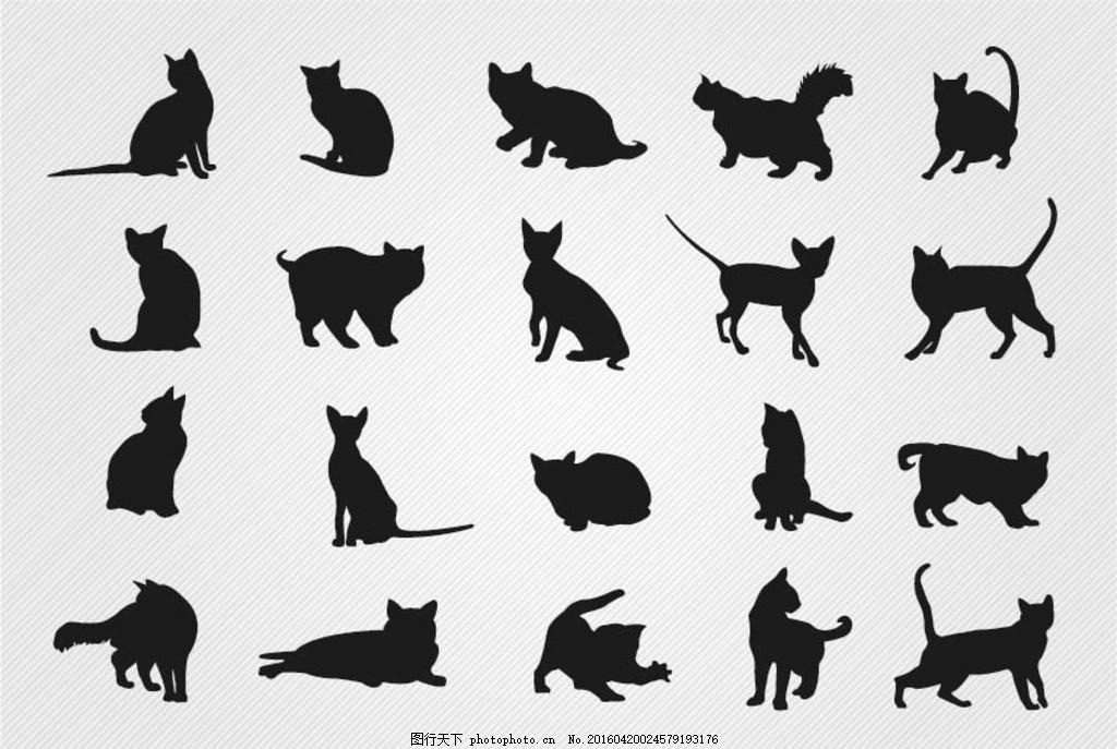 黑色猫咪剪影 小猫 小狗 小羊 黑狗 黑猫 黑影 动物 创意图 设计 生物