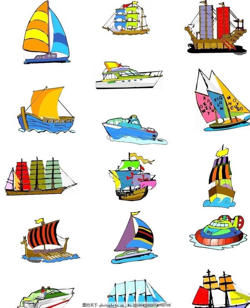 帆船 小船 轮船 皮划庭 海盗船 卡通 简笔画 插画 动漫 儿童 画册
