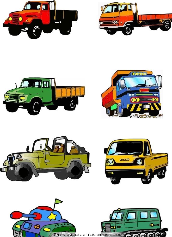 克车 越野车 吉普车 工程车 卡通 简笔画 插画 动漫 儿童-超市运货卡车