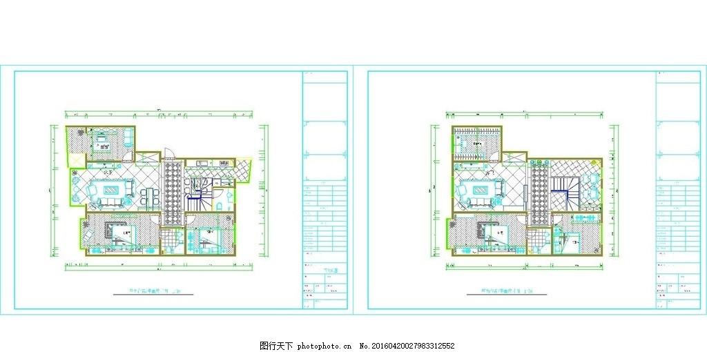 复试平面布置图 高档户型 欧式平面布置 客厅设计