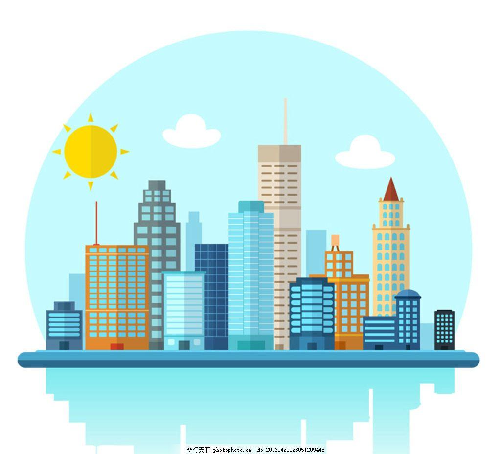 卡通城市建筑 高楼大厦 房屋 屋子 房子 楼房 小区 太阳 云朵
