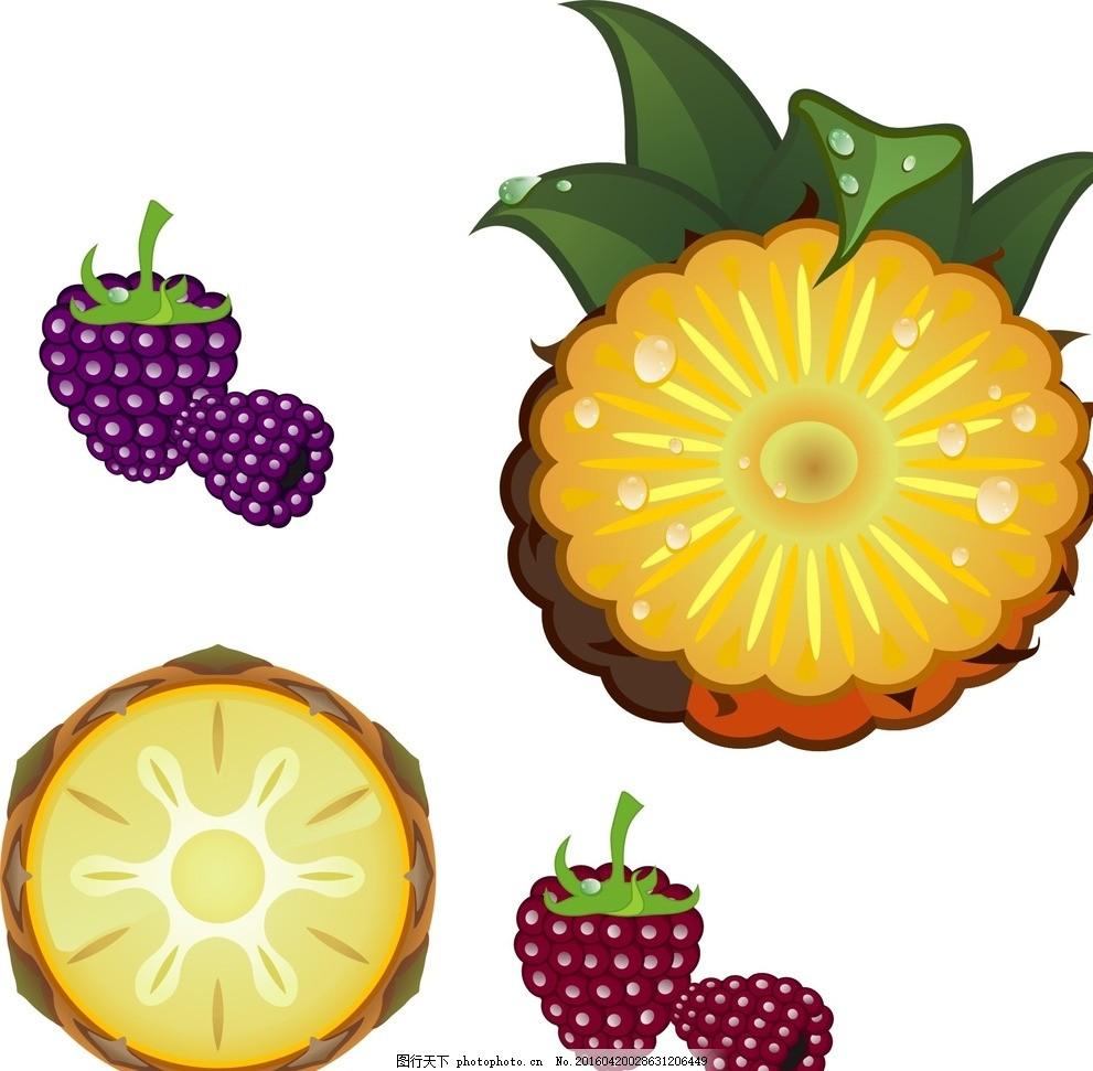 水果主题 手绘水果 菠萝 水彩水果 设计 矢量 矢量菠萝 水果 水果素材