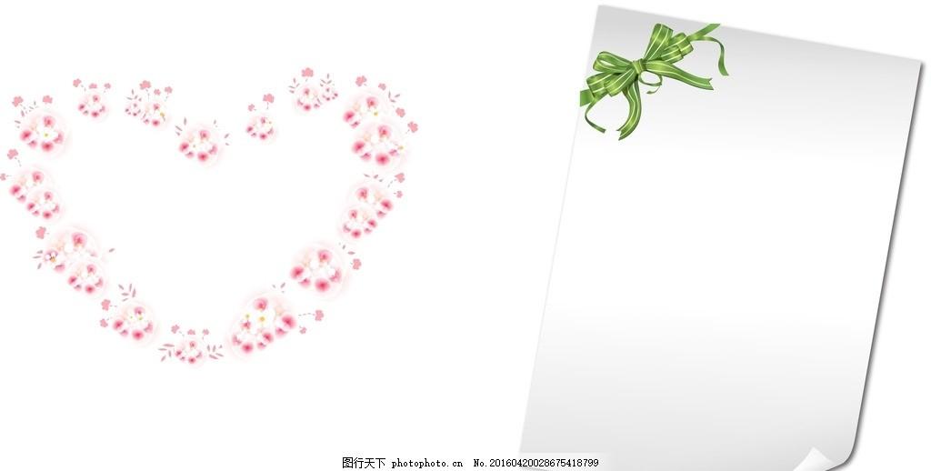 心形花朵 蝴蝶结边框