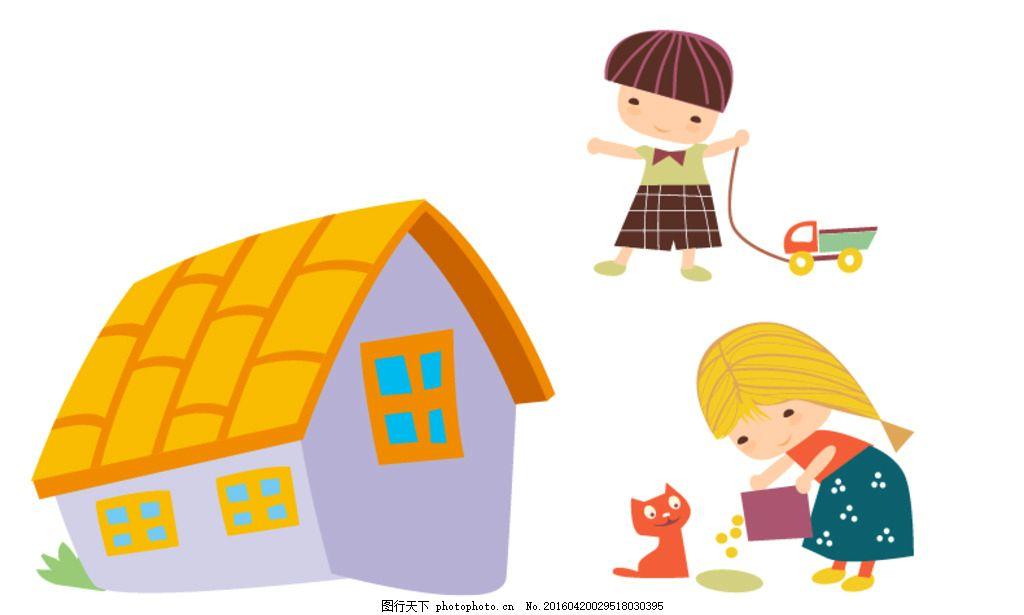 手绘女孩 小猫咪 房子 卡通房子 矢量房子素材 矢量房子 卡通楼房