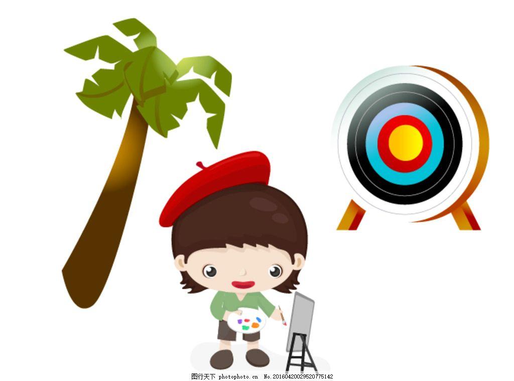 椰子树 卡通画家