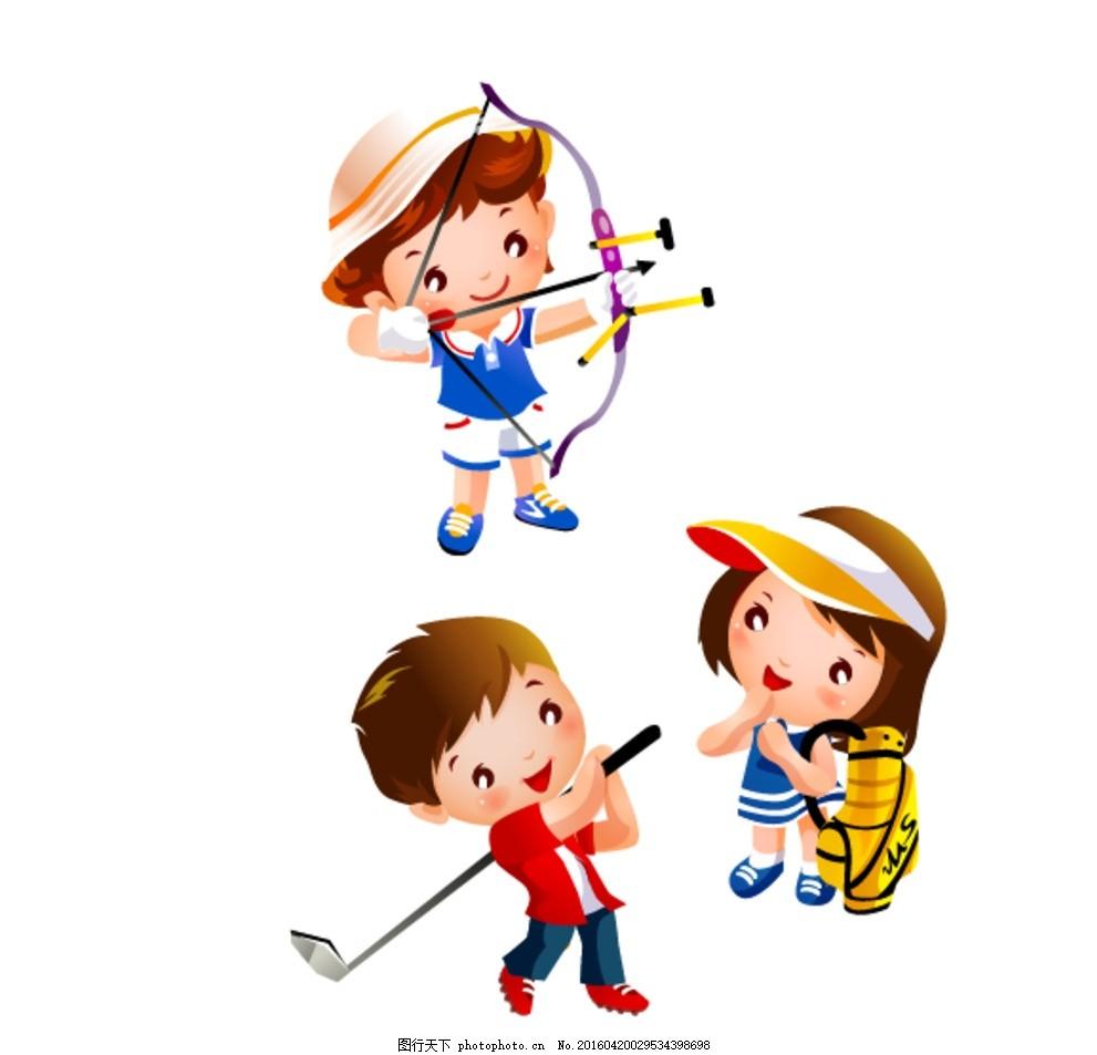 卡通儿童 运动人物 卡通儿童 小学生 手绘 女孩 插画 快乐儿童 儿童