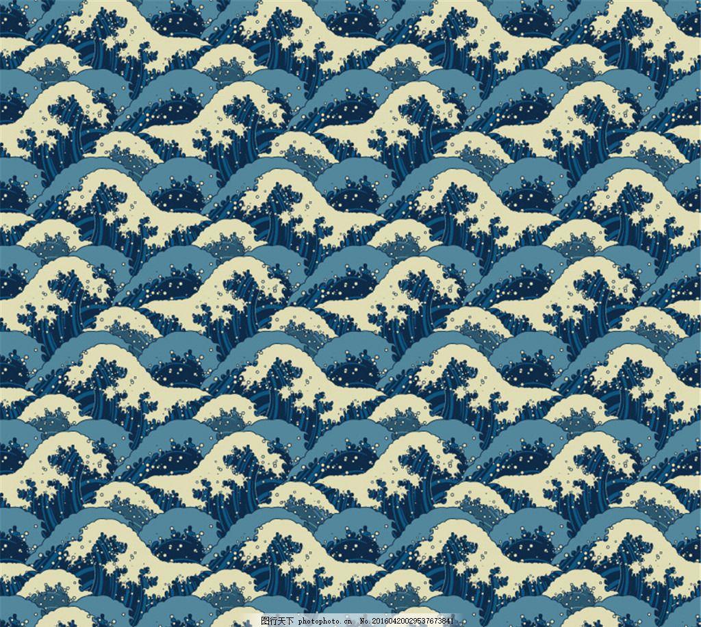 日本风格海浪背景矢量素材 浮世绘 日本 海浪 浪花 大海 和风 矢量图