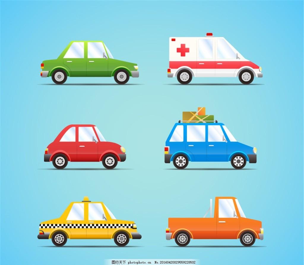卡通车辆设计矢量图 救护车 轿车 汽车 出租车 运输车 车 交通工具图片