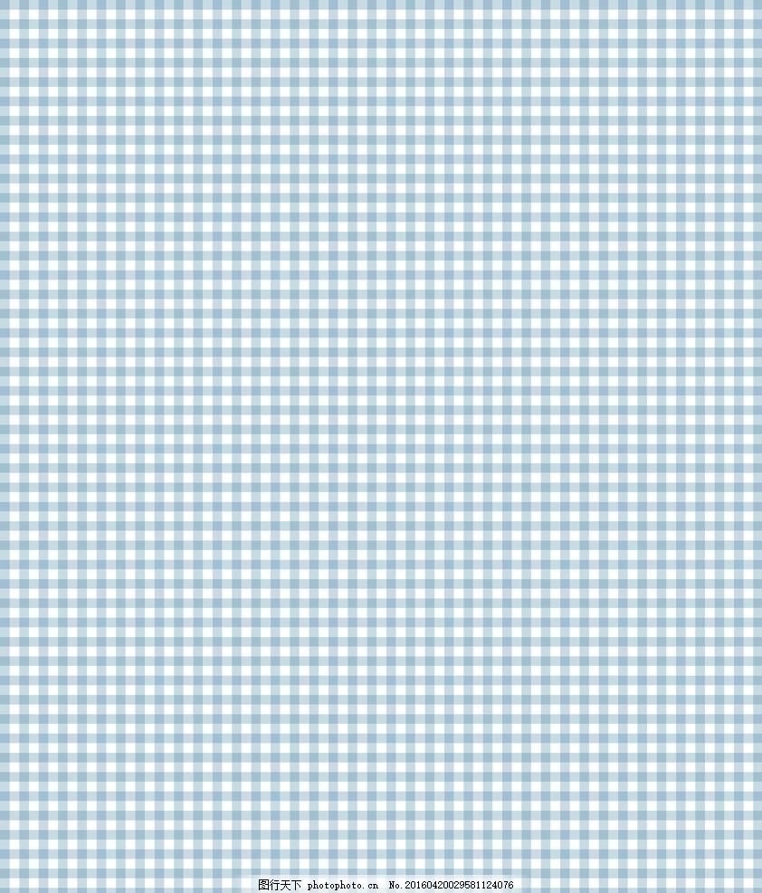 蓝色格子背景 何底纹背景 吉几何底纹 线条格子印花 白色 矢量小格子