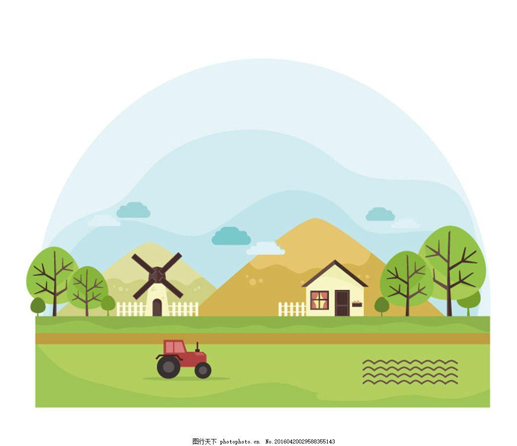 卡通农场设计矢量素材 树木 风车 房屋 山 云朵 土地 拖拉机