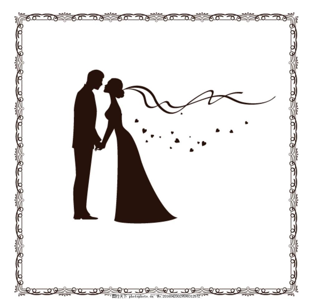 欧式古典花纹 时尚花纹 梦幻花纹 婚礼元素 矢量花朵花束 欧式花纹