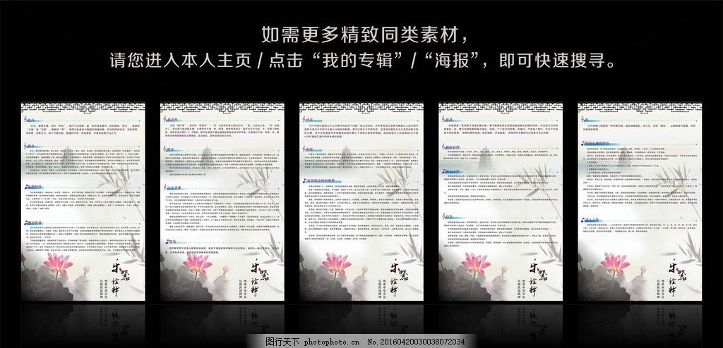 字体设计 文字排版 品牌 艺术中心 古典 中国文化 民族乐器 产品介绍图片