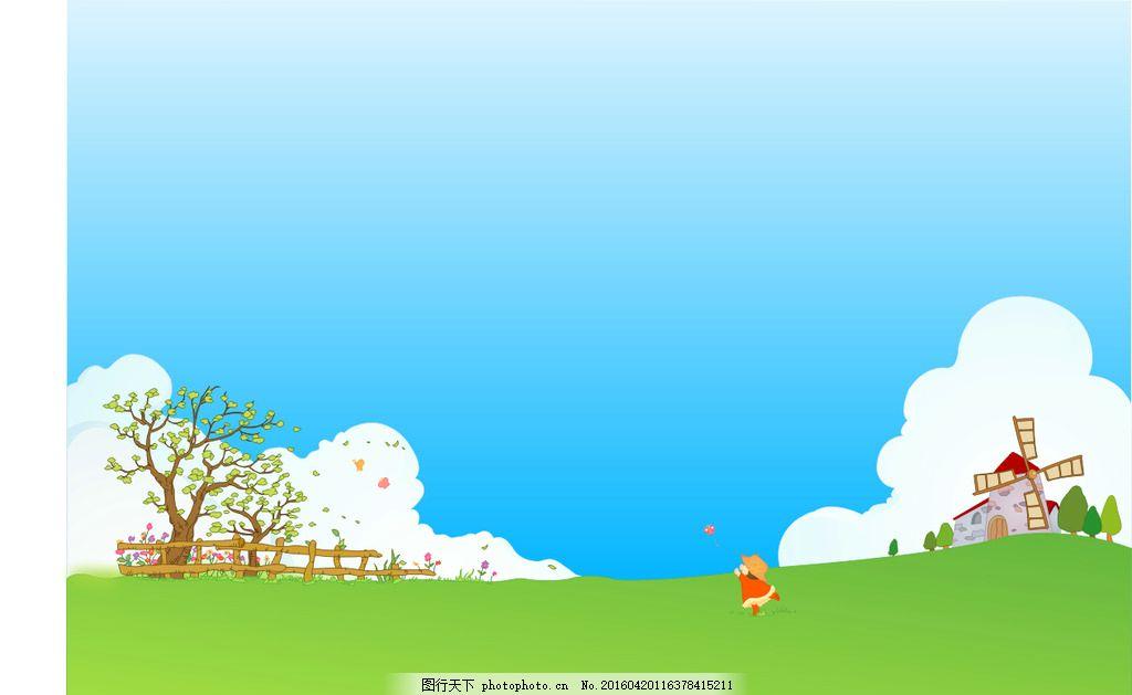 风车小女孩 风景 背景 移门 广告设计 移门图案