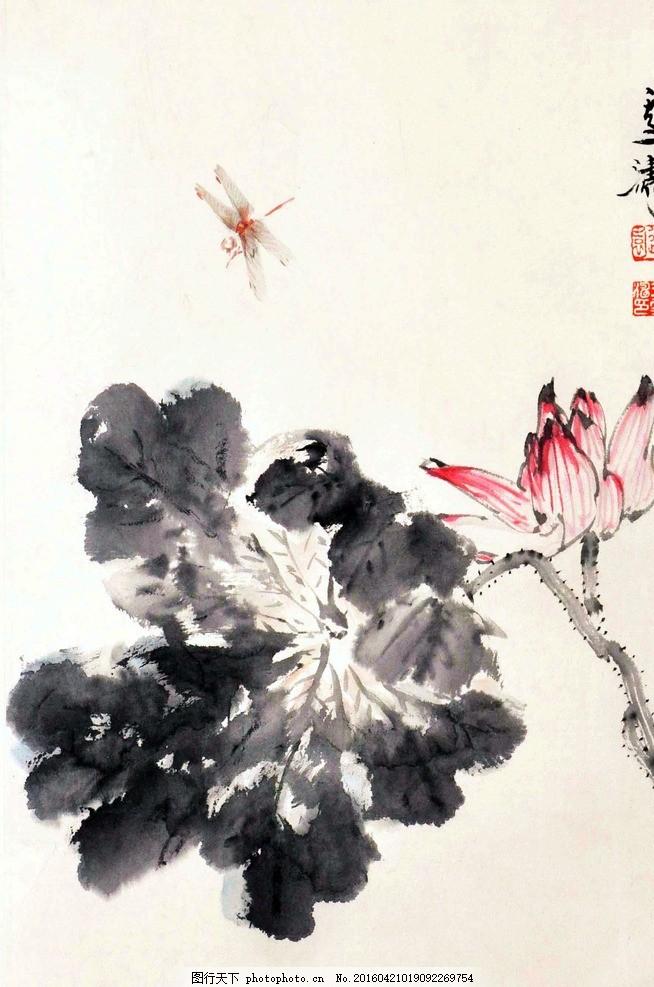 王雪涛 荷花蜻蜓 写意 水墨画 国画 中国画 传统画 名家 绘画 艺术