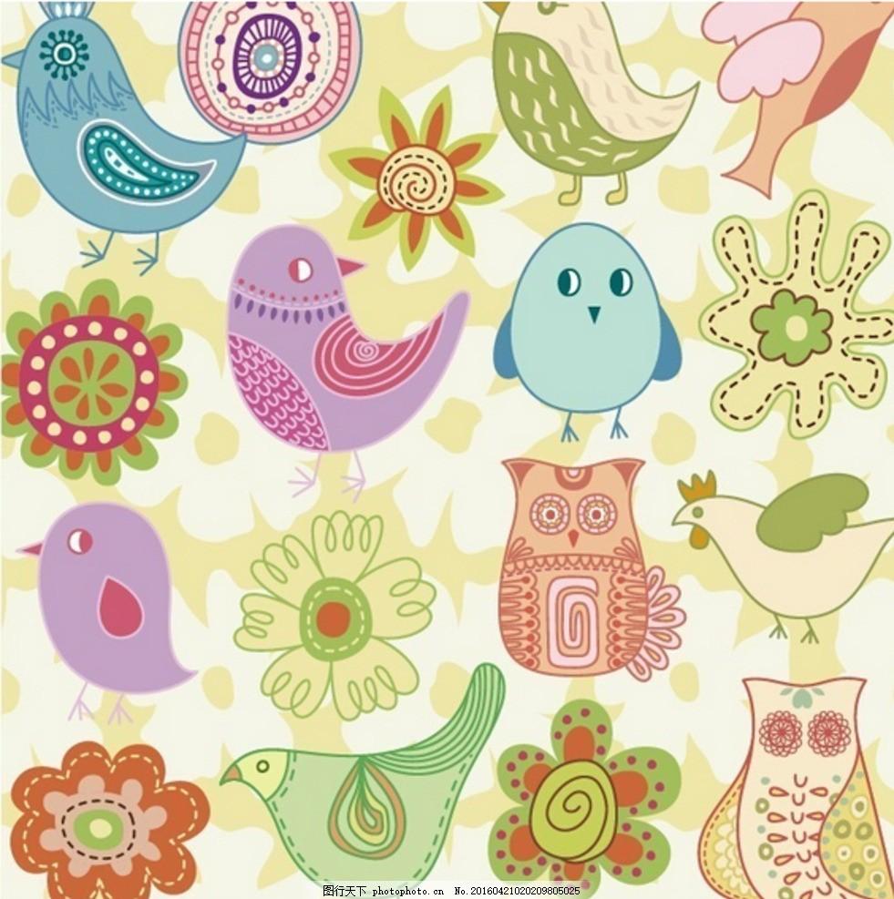 小动物小花 连续图案 小鸟 背景 植物 插画 手绘 插图 小鸡