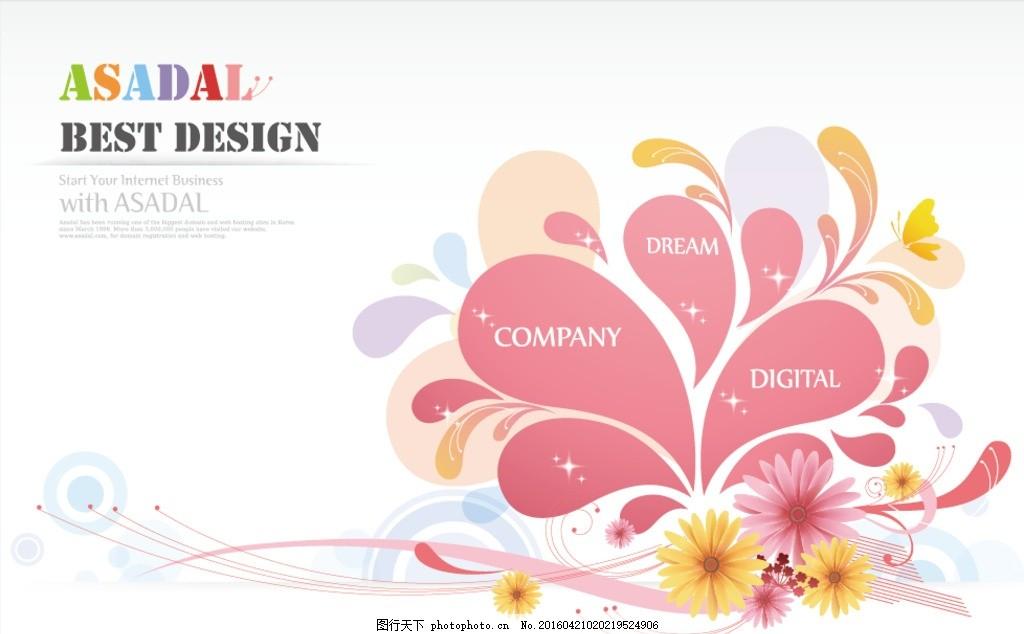 粉色 水滴 卡片 装饰花纹 插画 矢量 矢量素材 插图 插图背景 手绘