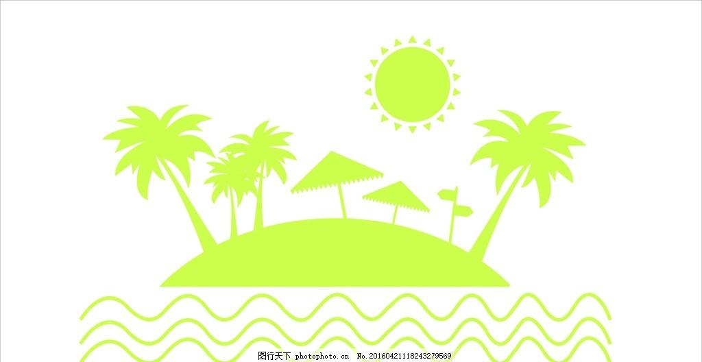 海边沙滩 沙滩 沙滩简笔 沙滩矢量图 椰子树 沙滩风景 海滩 海滩简笔