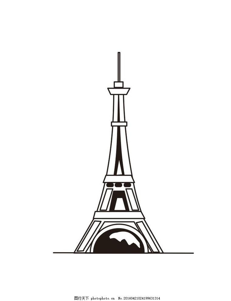 埃菲尔铁塔 铁塔 简约 轮廓 建筑 矢量图 欧式 法国 russia church 古