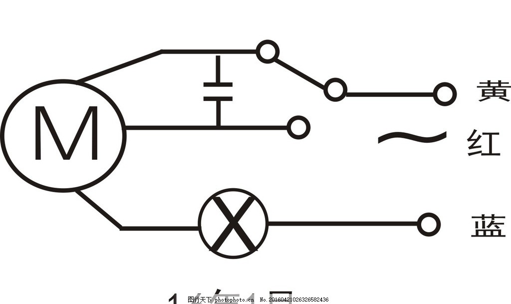 洗衣机用电动机电路图