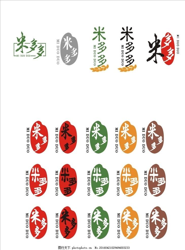 大米标志logo图片