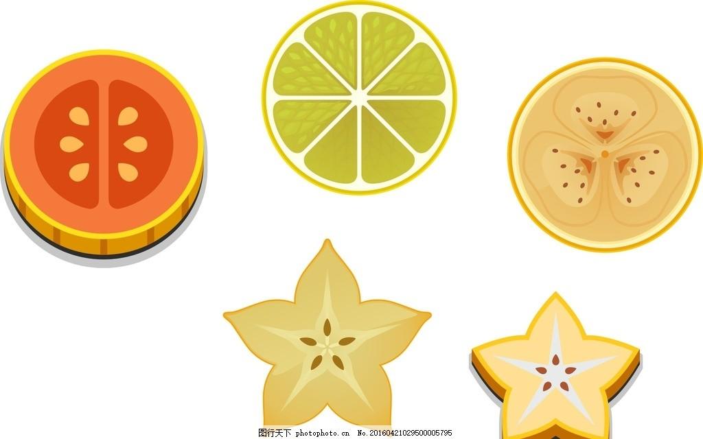 杨桃 柠檬,水果主题 手绘水果 水彩水果 矢量 水果-图