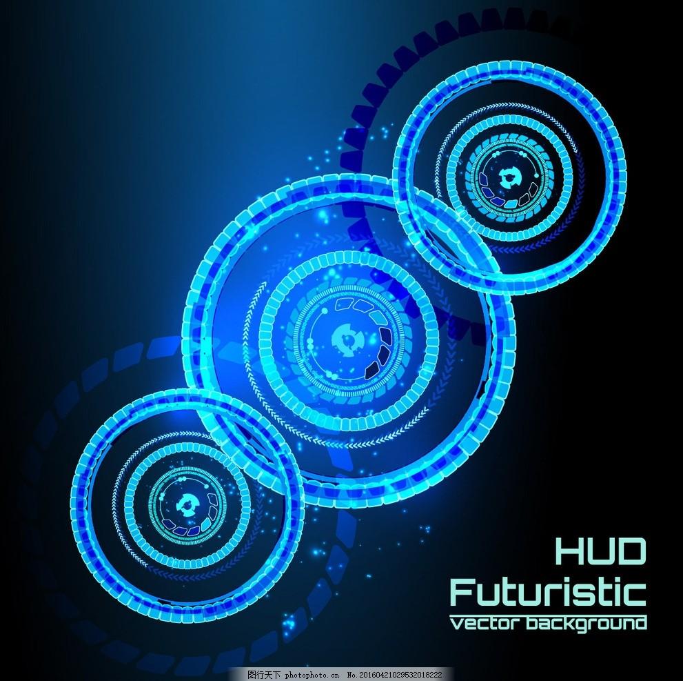 蓝色科技背景 科幻背景 科技圆环背景 科技光环 科幻主题背景 高科技