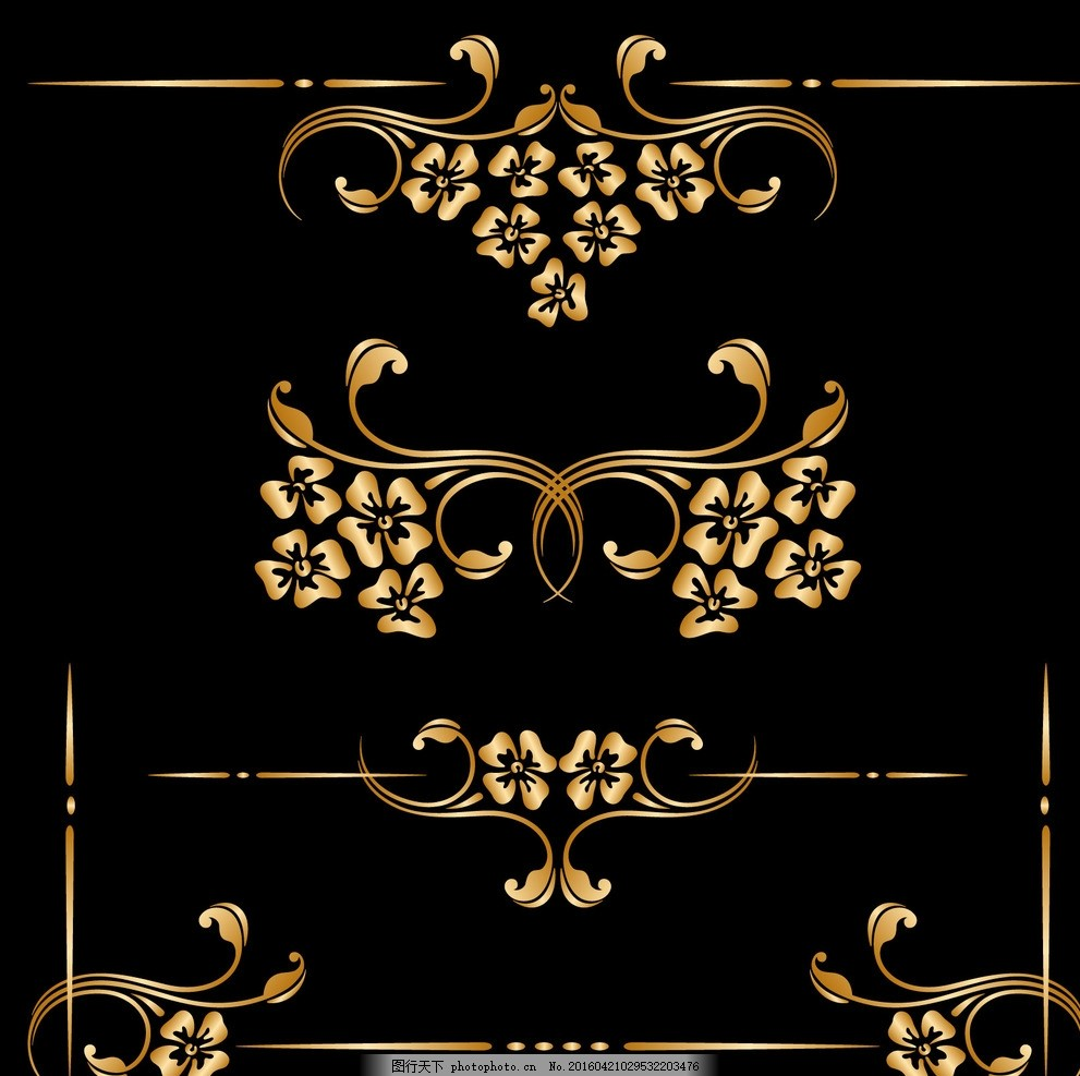 金色花纹 金色藤蔓花纹 金色欧式花纹 欧式装饰花纹 欧式边框花纹
