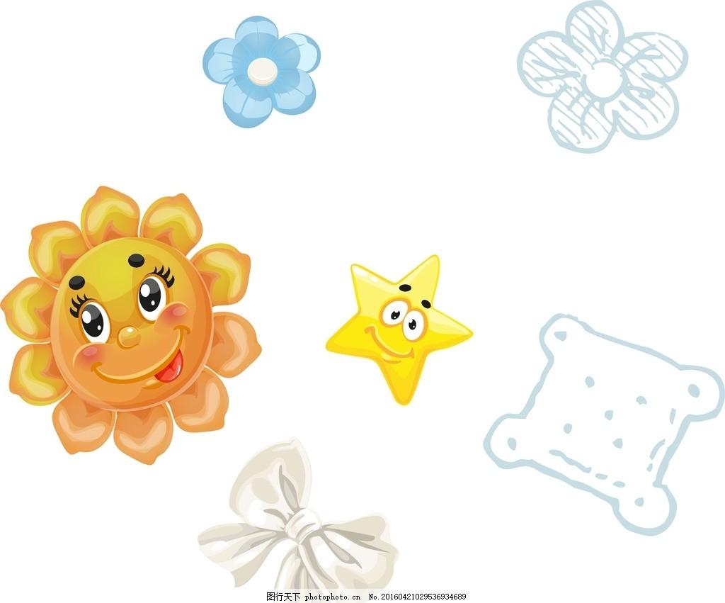 卡通太阳 星星 蝴蝶结