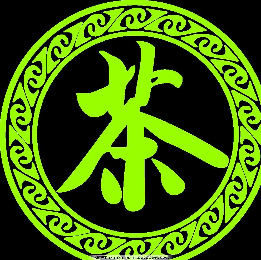 绿色茶标志 绿色 茶 标志 茶标 拼花 茶叶 绿茶 cdr 设计 广告设计