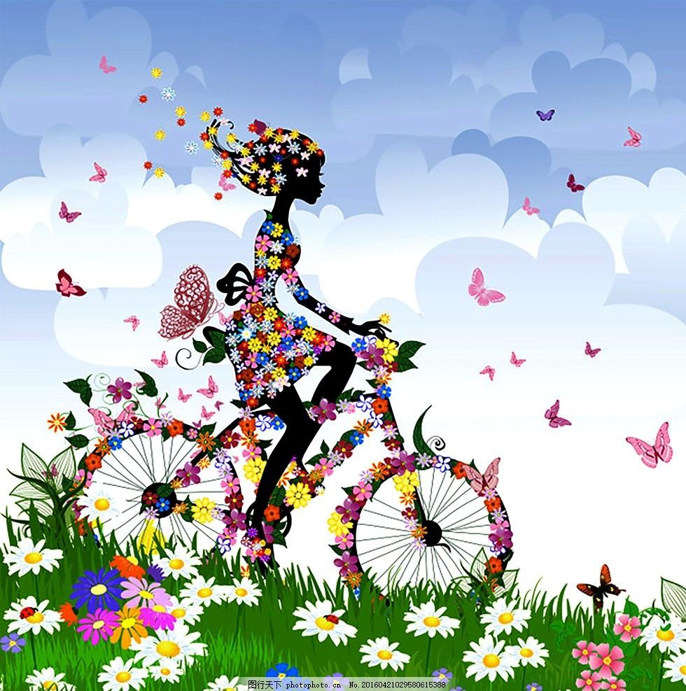 骑自行车的卡通女孩