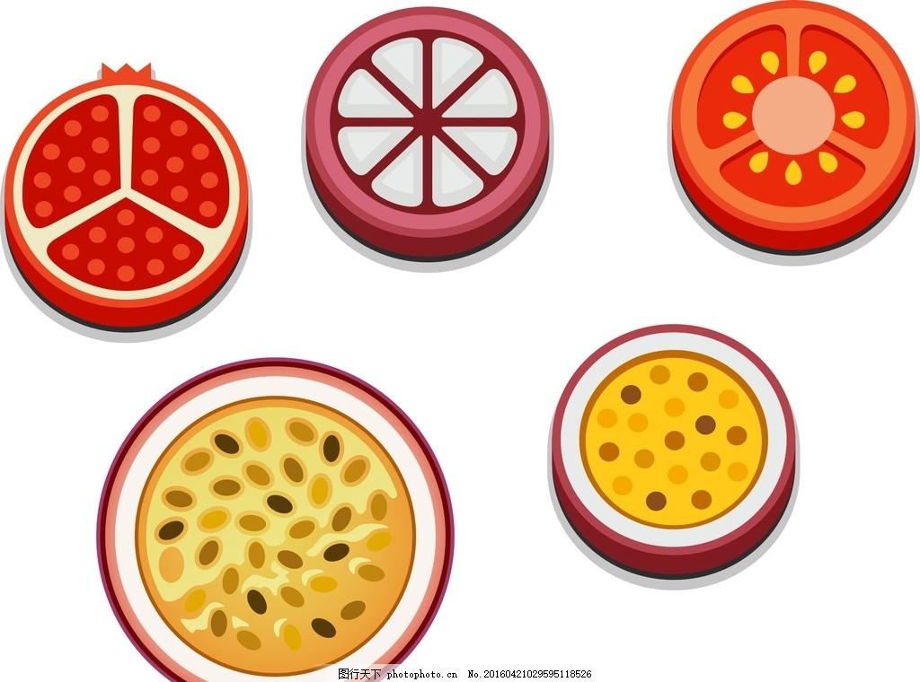 矢量山竹 百香果 卡通百香果 矢量百香果 百香果素材 切开的水果 热带