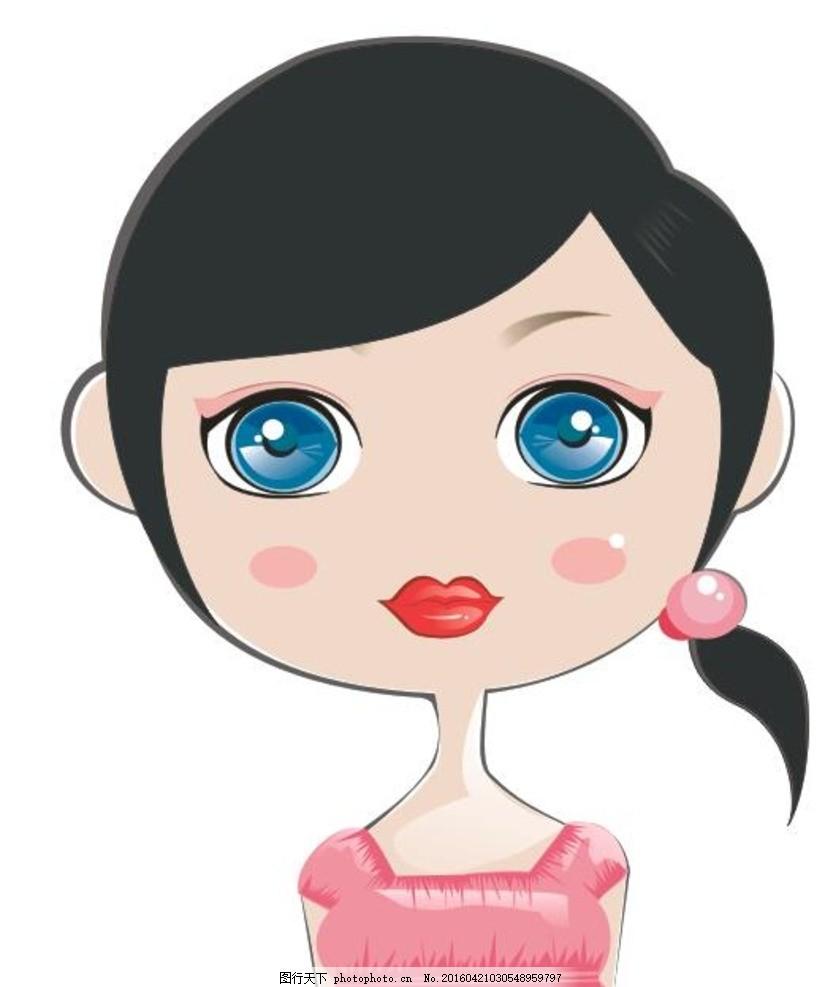 q版女孩 甜美 可爱 少女 矢量 大眼睛 立体 萌