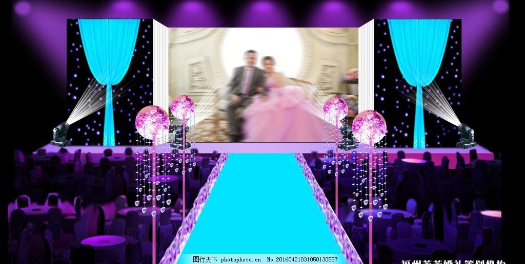 婚礼舞台布置 婚庆 欧式 婚礼布置 婚庆背景 婚礼现场 新婚典礼
